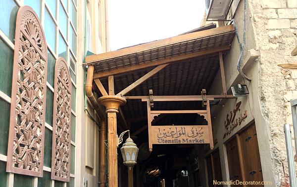 Dubai Old Town Souk
